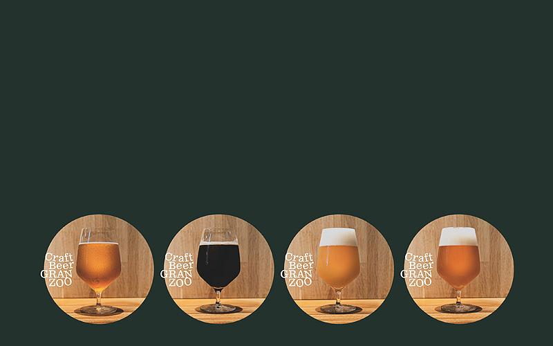 クラフトビール[グランズー]GRANZOO 02